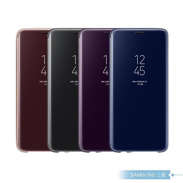 Samsung三星 原廠Galaxy S9 全透視鏡面感應皮套 Clear View【公司貨】