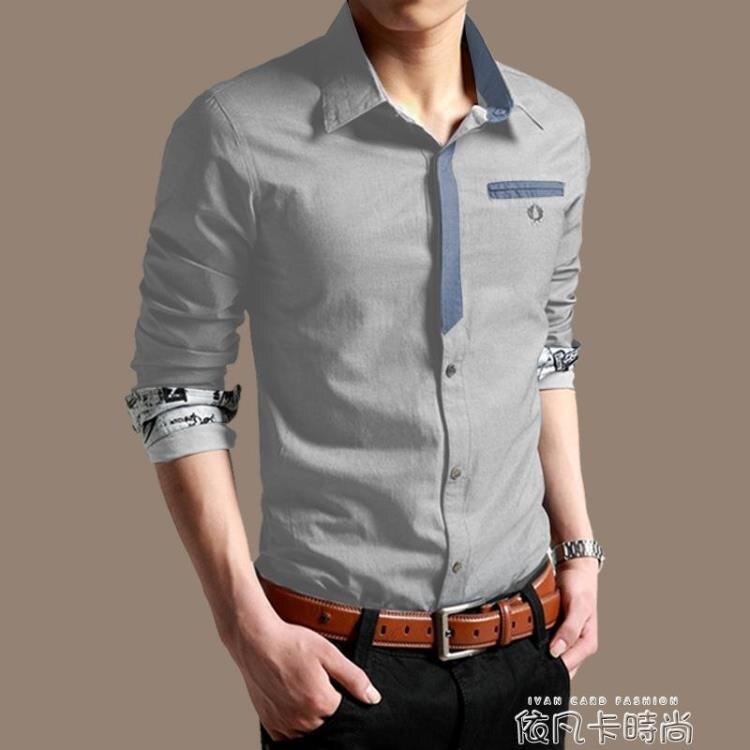 襯衫男長袖秋季2020新款韓版潮流修身寸衫寬鬆商務休閒襯衣服男裝