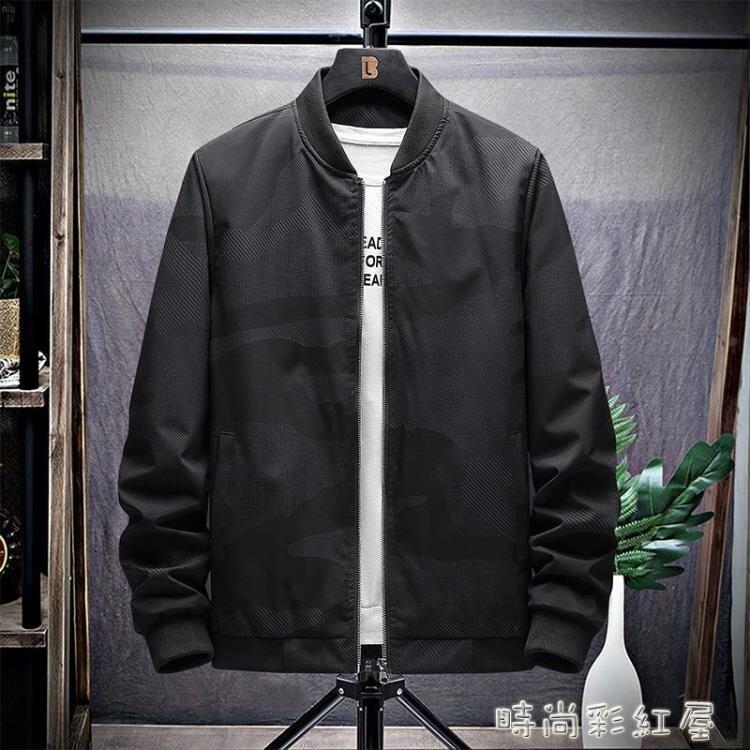 外套潮韓版潮流牌寬松加肥加大碼春秋季休閒夾克男士2020新款外衣