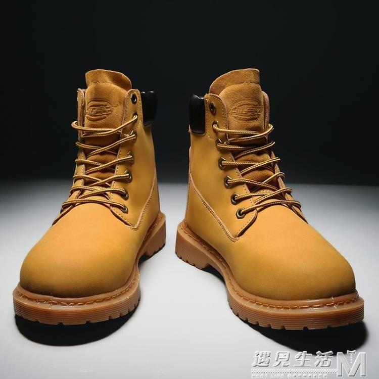 馬丁靴男高筒加絨大黃靴踢不爛軍靴子黃色中筒英倫風工裝靴冬季