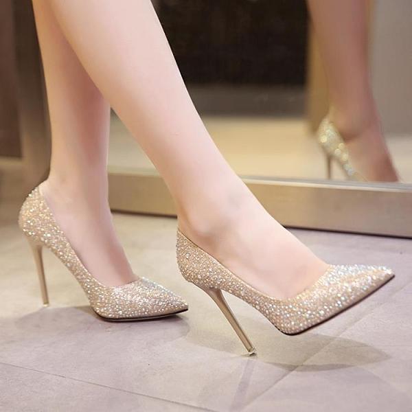 恨天高 淺色高跟鞋女細跟尖頭白色禮服鞋婚紗照單鞋百搭婚鞋女銀色伴娘鞋 霓裳細軟