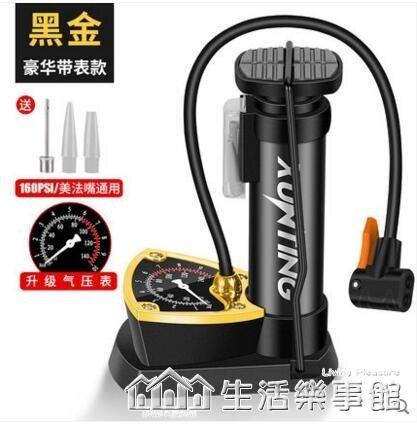 夯貨折扣!高壓腳踩打氣筒自行車電動車摩托車汽車家用迷你便攜腳踏式充氣泵 NMS