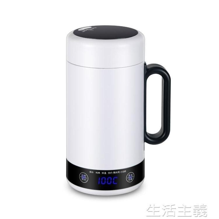 折疊熱水壺 阿帕其旅行便攜式燒水壺折疊式燒水杯小型迷你多功能煮粥電熱水壺