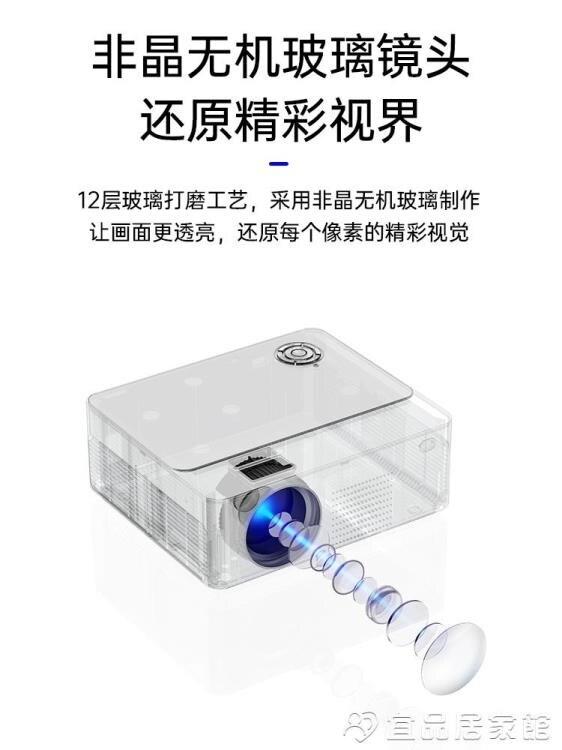 投影儀 轟天炮2020新款投影儀 家用小型便攜3D智慧家庭影院臥室牆投無屏電視4K超高清無線