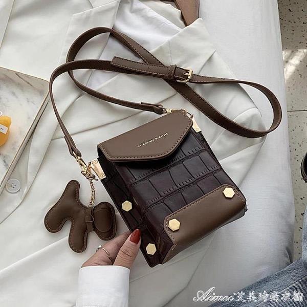 手機包ins復古小包包女流行潮時尚鱷魚紋斜挎包百搭單肩手機包 快速出貨