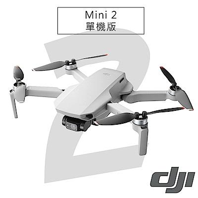 DJI Mini 2 空拍機 單機版-公司貨
