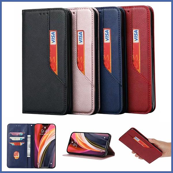 三星 S20 S20+ S20 Ultra S20 EF 外層插卡皮套 手機皮套 插卡 支架 簡約 掀蓋式 保護套