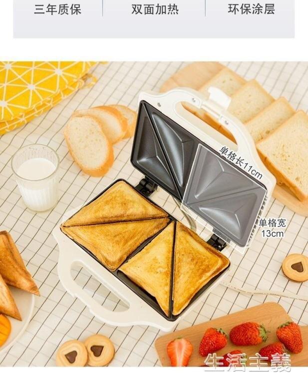 麵包機 威馬三明治機早餐機家用自動雙面加熱吐司烤面包爐迷妳小型煎鍋