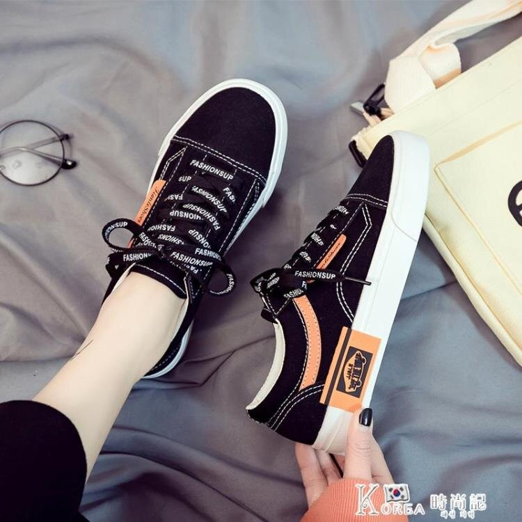 帆布鞋 2020年新款秋季帆布女鞋韓版百搭學生小白布鞋ulzzang板鞋夏爆款 愛尚優品 雙十一購物節