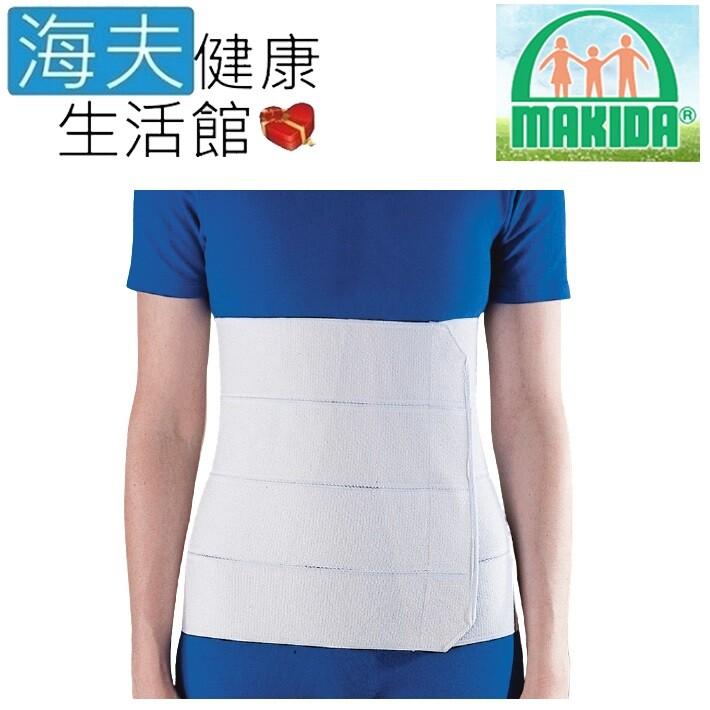 makida醫療用束帶 (未滅菌) 海夫 吉博 自粘式 束腹帶30cm xxl(116-2xxl