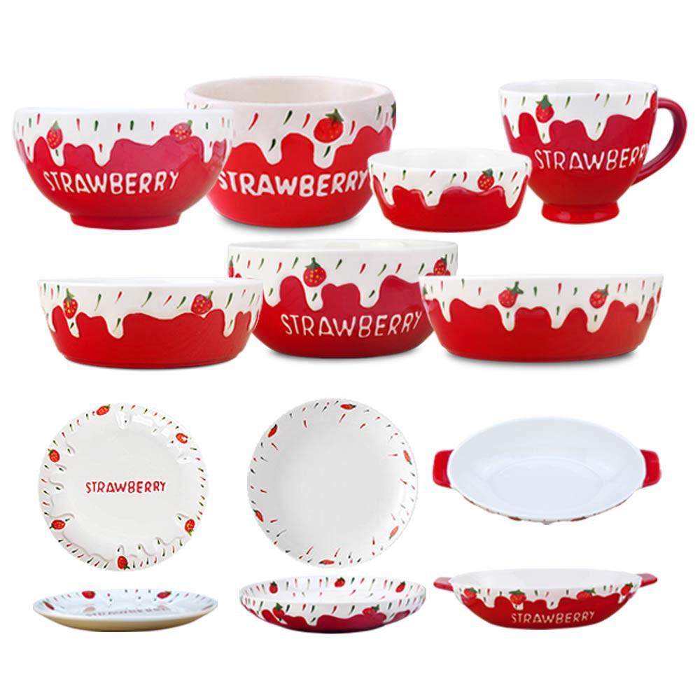 【堯峰陶瓷】草莓系列餐具10款各1入套組+贈CP值高的禮物 | 擺盤必備 | 親子野餐適用 | 草莓季