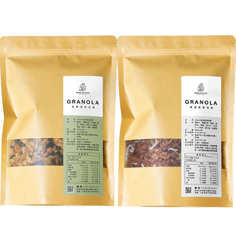 [mumu好cook!] Granola手工烘烤燕麥 (180g) 芝麻海苔+蜂蜜堅果