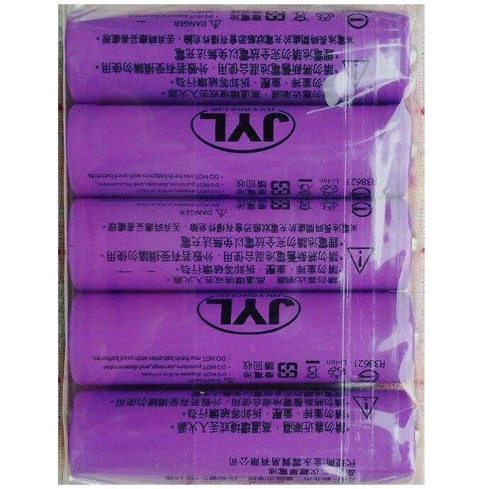 《省您錢購物網》全新~JYL 1800mAh 18650凸點充電鋰電池*1顆