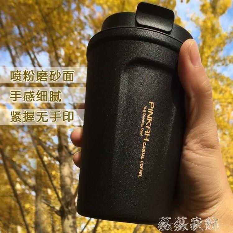 咖啡杯 便攜隨行咖啡杯不銹鋼保溫杯隨手水杯子個性簡馬克杯戶外