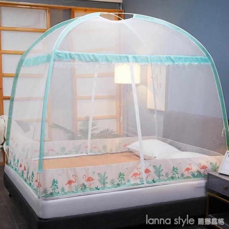 免安裝蒙古包蚊帳1.5米1.8m雙人床支架家用防摔兒童1.2m折疊紋賬