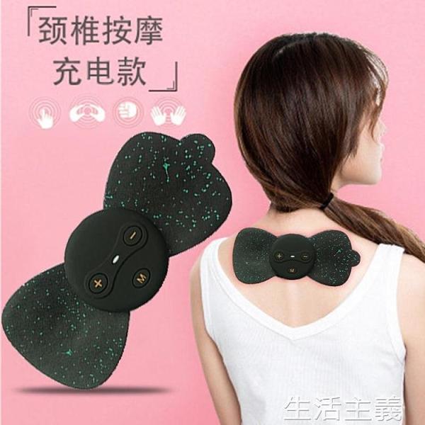 頸部按摩器 迷你頸椎按摩器護頸儀頸部貼片按摩儀疏通肩頸腰背按摩器便攜-完美
