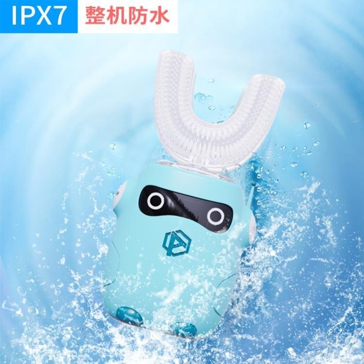 趣者兒童充電式電動牙刷U形自動寶寶2-16歲小孩牙刷刷牙神器U型