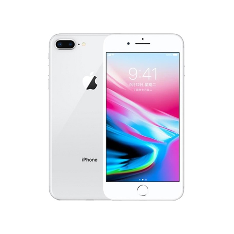 Apple iPhone 8 Plus 256GB 銀 5.5吋 九成新【福利機】