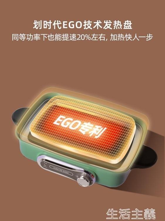 電烤盤 韓國多功能料理鍋家用可分離電烤肉火鍋燒烤煎煮一體鍋網紅早餐鍋 MKS