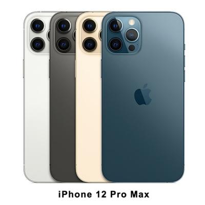 Apple iPhone 12 Pro Max 128G 6.7吋 5G 智慧手機