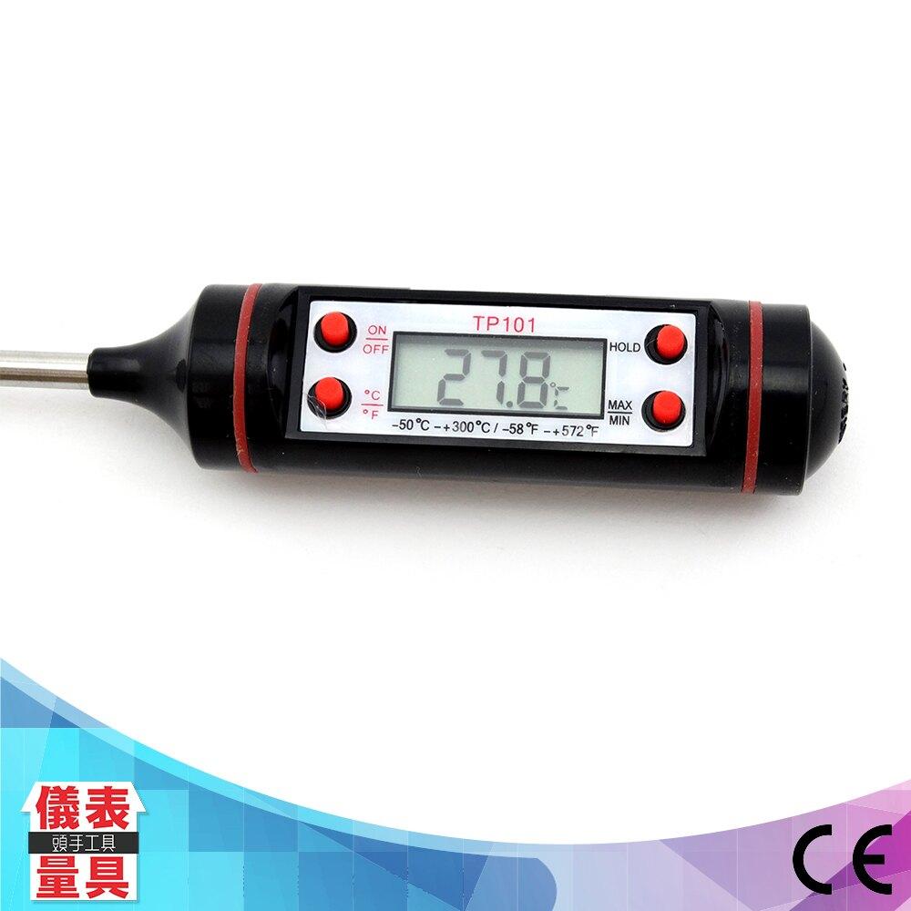 儀表量具 食品級不鏽鋼棒針溫度計 筆型溫度計 探針溫度計 烘焙溫度計 食用溫度計 T300