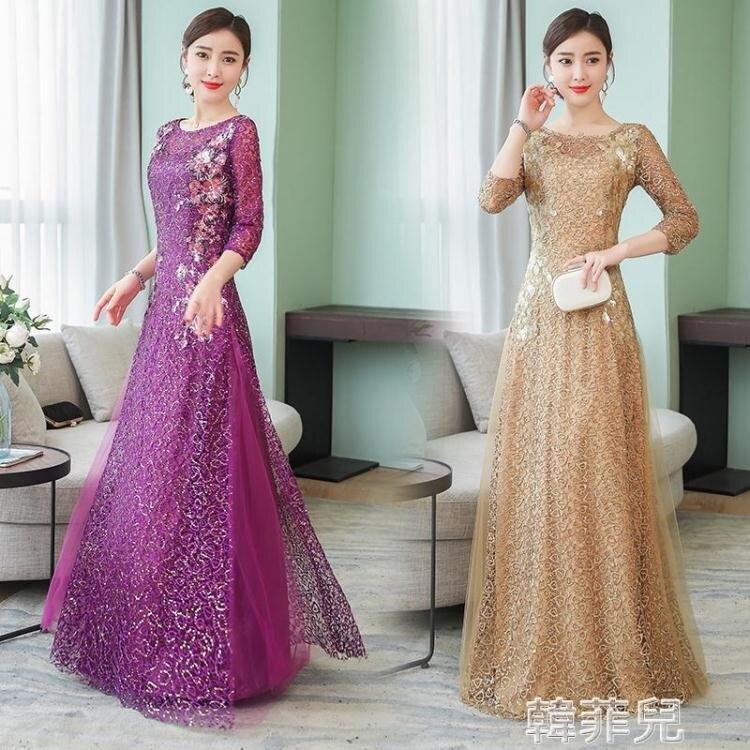 晚禮服 晚禮服女宴會高貴優雅長款大碼圓領年會主持人重工禮服裙兩件套