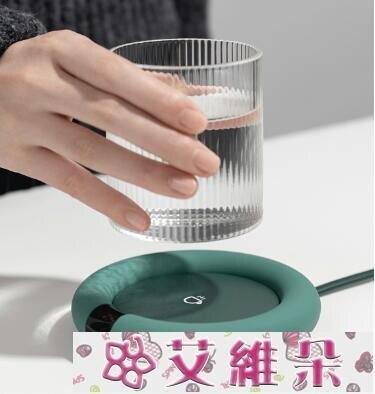 暖杯墊 暖杯墊55度恒溫加熱創意辦公室宿舍桌面自動數顯牛奶咖啡保溫杯墊