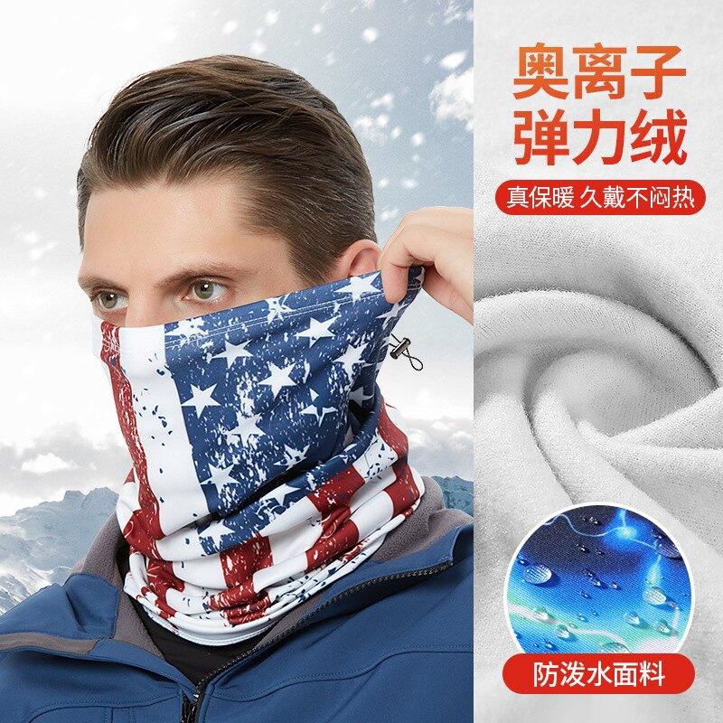 保暖脖套男圍脖秋冬季加絨戶外防風防寒面罩