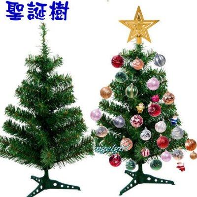 紅豆玩具批發百貨/ 60cm聖誕樹耶誕樹/應景商品聖誕禮物交換禮物