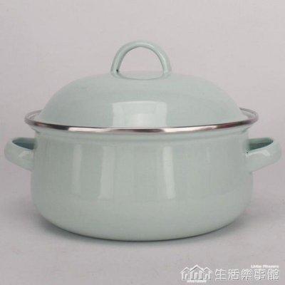 現貨 歐麗家莫蘭迪綠色搪瓷鍋琺瑯馬卡龍綠搪瓷泡面碗宿舍小湯鍋煮食鍋