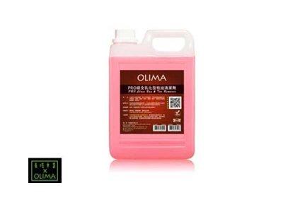 OLIMA PRO專業級全乳化型柏油去除劑2000ML 柏油清除劑 柏油去除劑 蟲屍 貼紙殘膠 去蠟 鳥屎