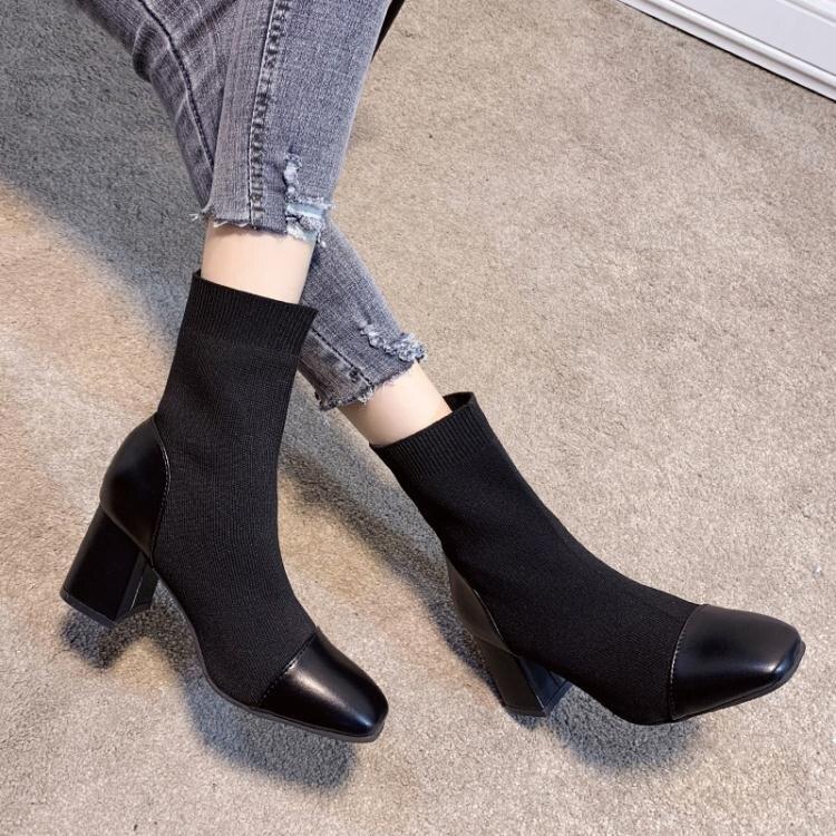 粗跟短靴 馬丁靴女鞋高跟秋冬季粗跟方頭短靴針織彈力襪子靴2020新款網紅潮