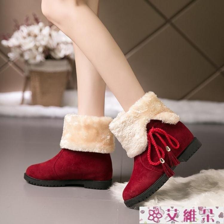雪地靴 2020冬季新款中筒雪地靴女鞋短筒加絨保暖平底百搭學生靴子女棉鞋