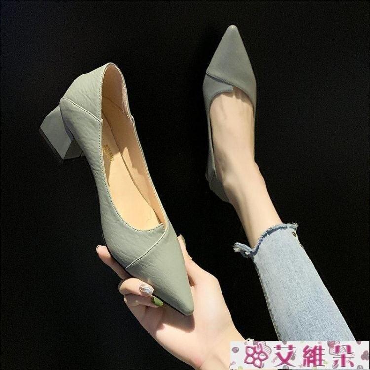 粗跟單鞋 軟皮舒適女士單鞋2020秋季新款中粗跟職業百搭少女尖頭性感高跟鞋