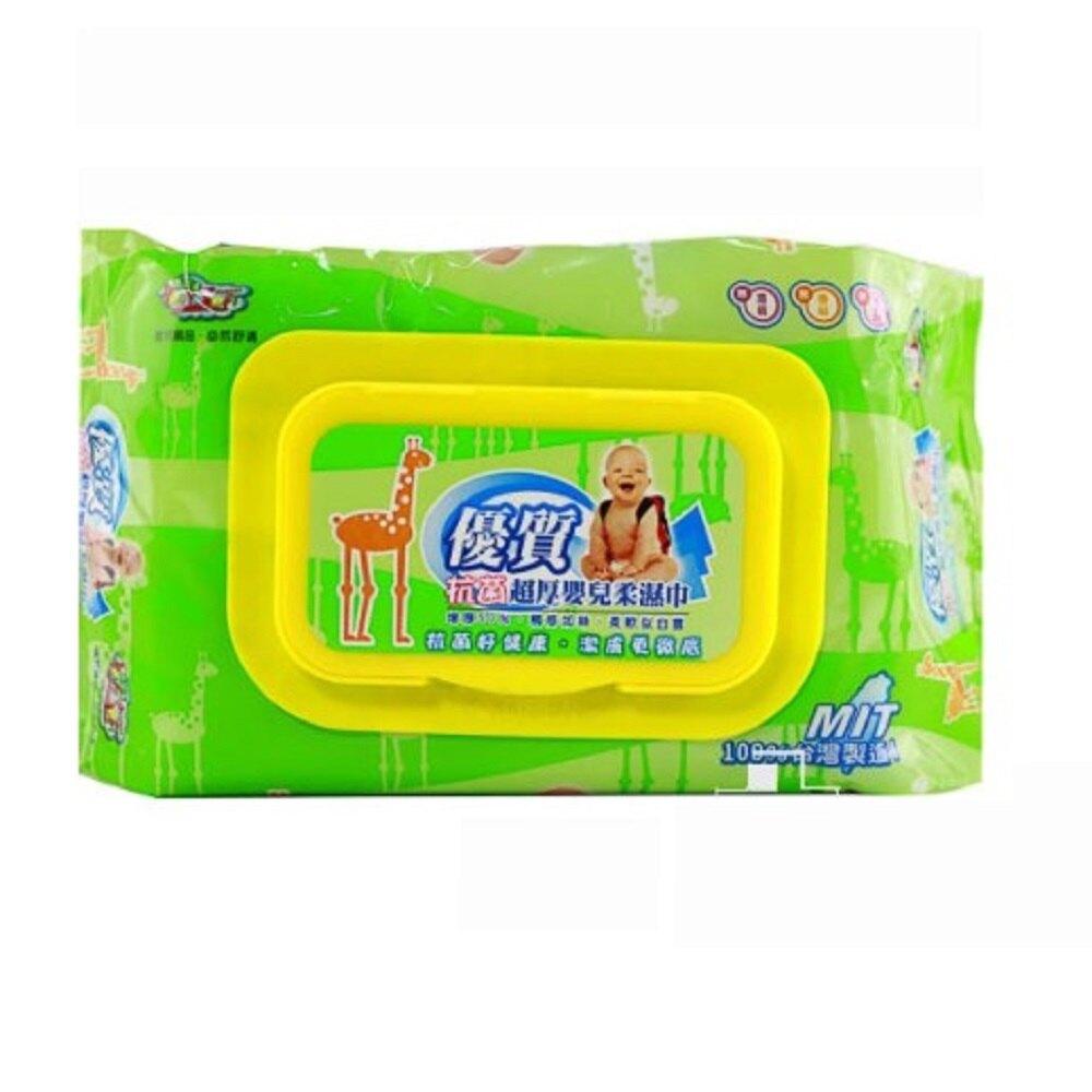 優質抗菌嬰兒柔濕巾80抽 蓋裝
