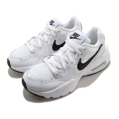 NIKE AIR MAX FUSION 休閒鞋 氣墊 復古鞋 女鞋 舒適 避震 CJ1671-100 白色