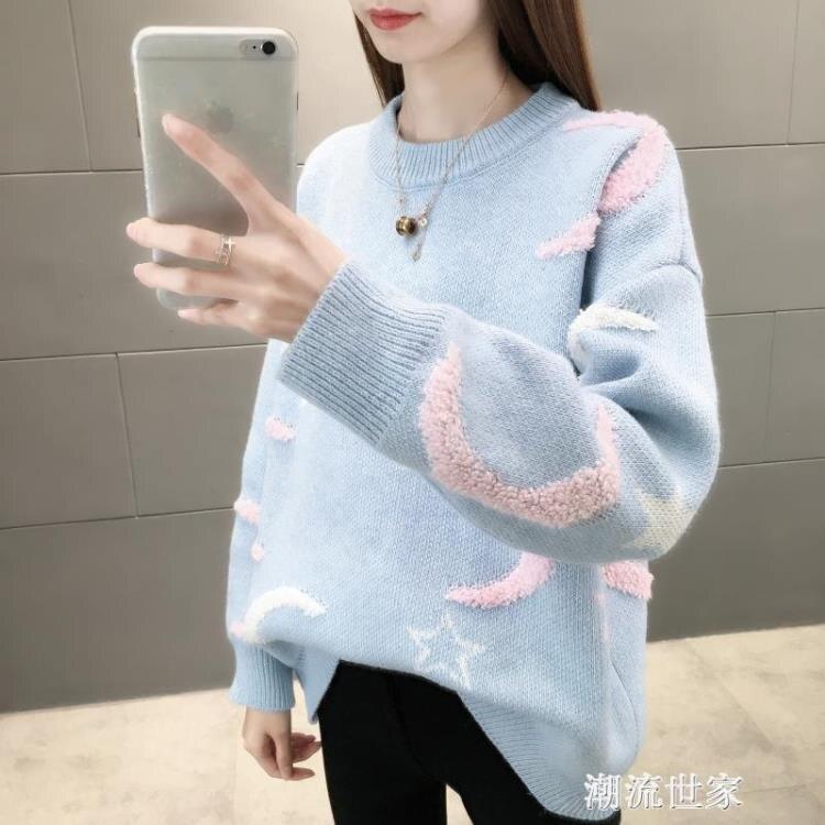 2020春新款秋冬毛衣女寬鬆外穿 韓版慵懶風套頭針織衫甜美上衣