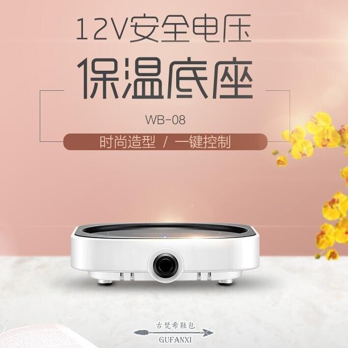 加熱杯墊 金灶WB-08自動恒溫寶底座暖暖杯水加熱器USB電熱牛奶神器保溫杯墊