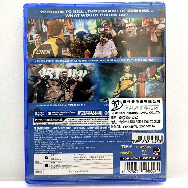PS4 死亡復甦 2 Dead Rising2 亞洲 英文版 全新珍藏如圖