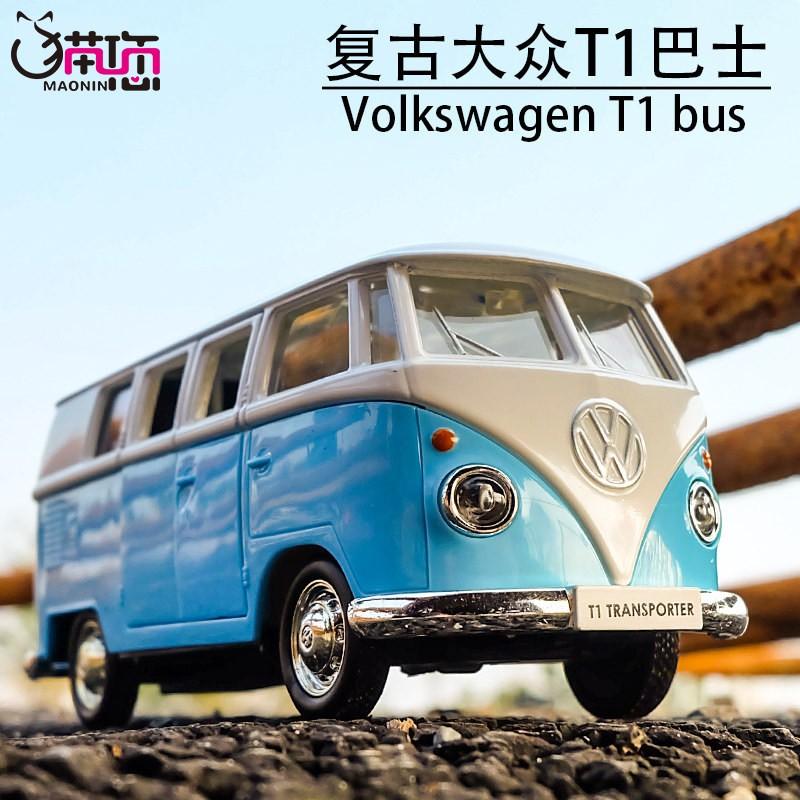 復古大眾T1巴士合金車模仿真公交車兒童玩具車大巴回力車汽車模型