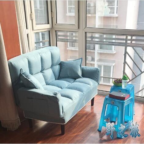 雙人座 懶人沙發臥室小沙發小戶型雙人榻榻米網紅沙發簡易折疊單人沙發床