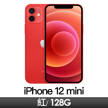 Apple iPhone 12 mini 128GB 紅色(PRODUCT)(MGE53TA/A)