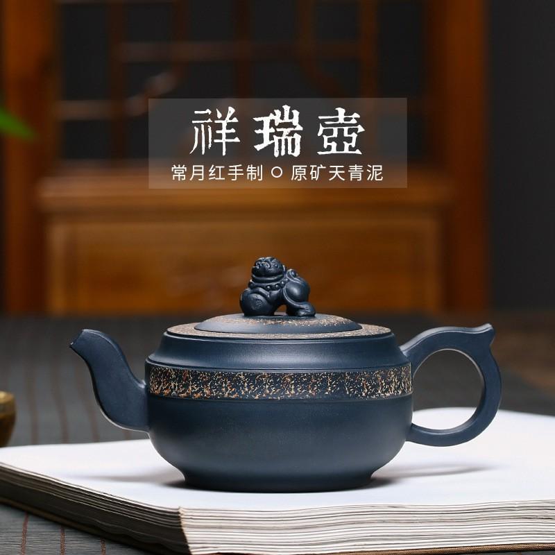 紫氣東來 現貨 紫砂壺名家常月紅正品純全手工祥瑞壺家用天青泥功夫茶具