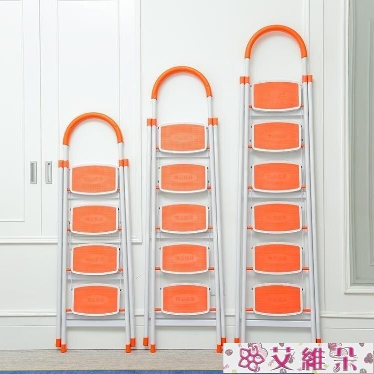 折疊梯 宜室內家用梯子多功能加厚折疊梯人字四步梯工程梯樓梯DF