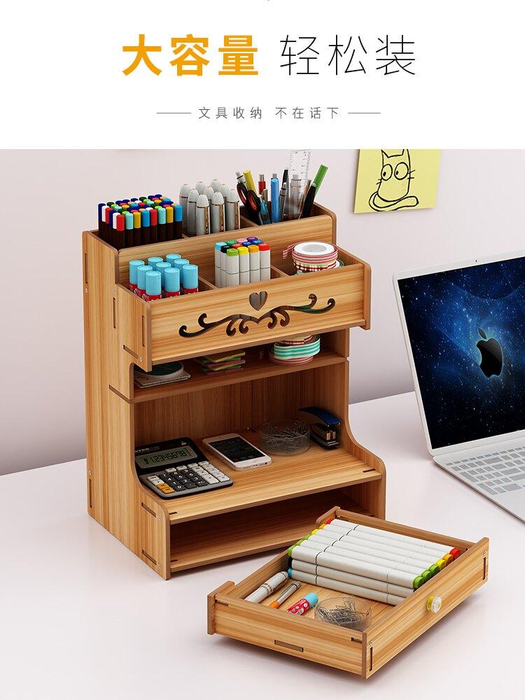 筆筒ins北歐創意時尚可愛學習博主多功能收納盒辦公桌面個性擺件 OB9783