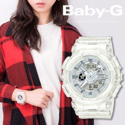 CASIO手錶公司貨BABY-G半透明材質海水藍BA-110CR-7A生日禮物 ~BA-110