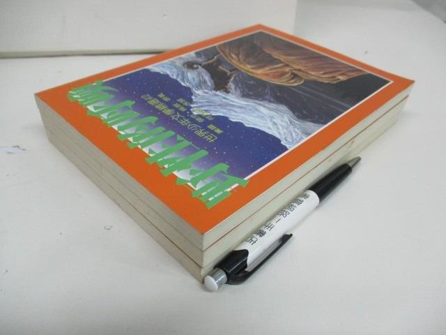 【書寶二手書T1/兒童文學_BIY】野性的呼喚_格列佛遊記_傲慢與偏見_3本合售