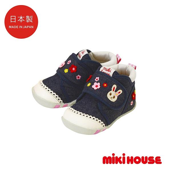 MIKI HOUSE 日本製 舞颯兔刺繡學步鞋(藍)
