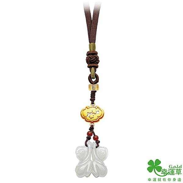 幸運草金飾 良緣貴人黃金/玉/中國繩項鍊