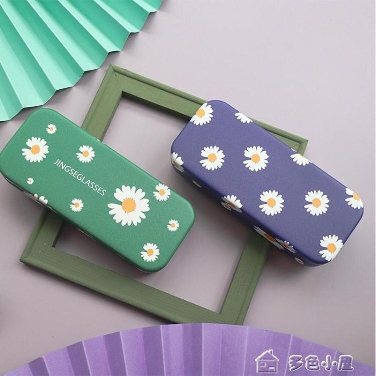 眼鏡盒眼鏡盒防壓小雛菊綠色墨鏡盒男女便攜式創意個性高檔收納盒子